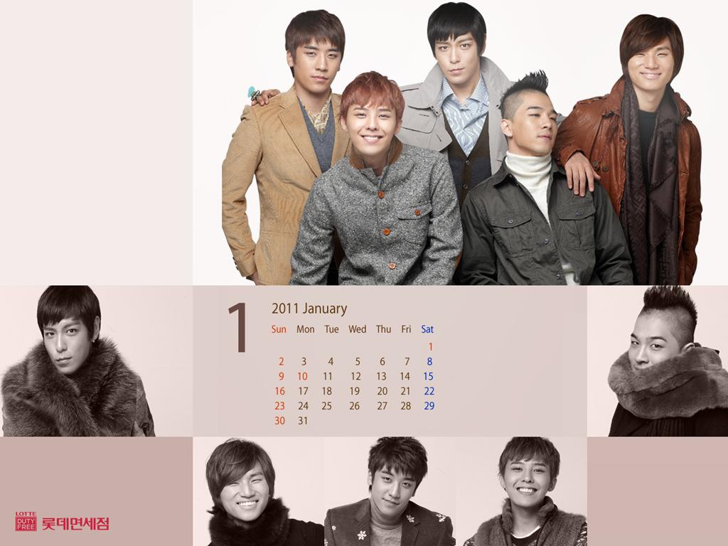 Wallpaper Bigbang Korea Lotte Duty Free Shop January Wallpapers