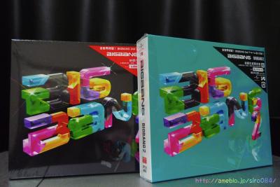 Big Bang 2 Album Cover Big Bang 2 Album Cover